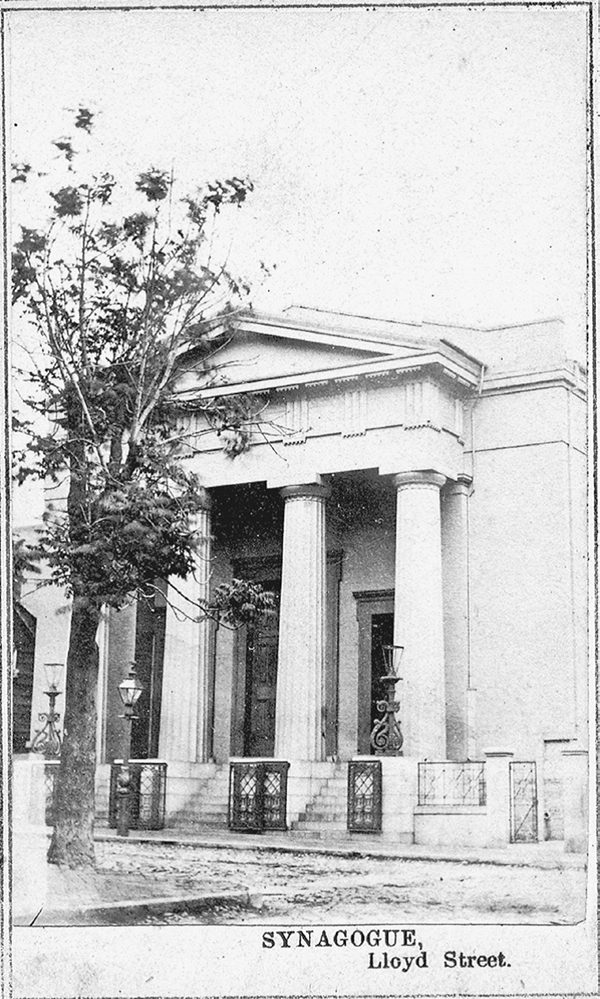 An early rendering of the Lloyd Street Synagogue. Reprinted from The Jewish Community of Baltimore by Lauren S. Silberman courtesy of the JMM, 1997.071.1 (pg. 18, Arcadia Publishing, 2008).